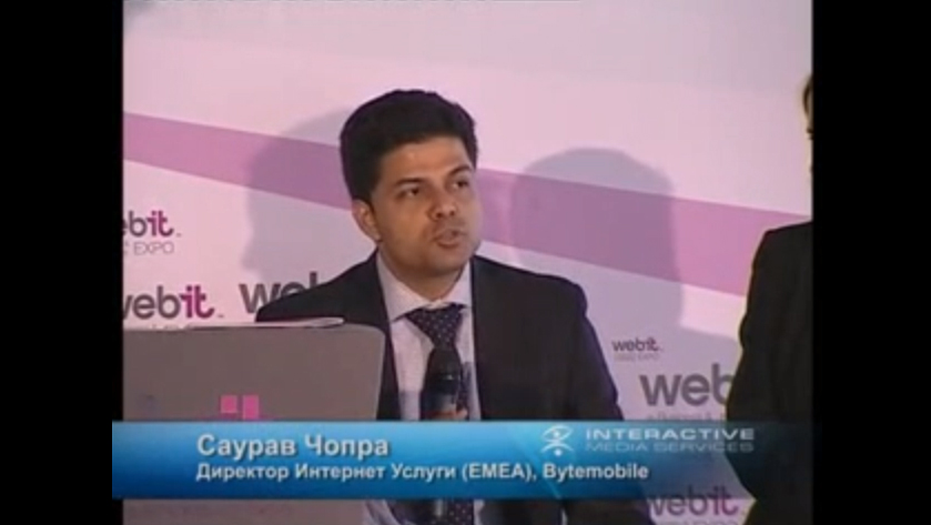 Webit Expo '09: Discussion Panel - The near future of Mobile Marketing