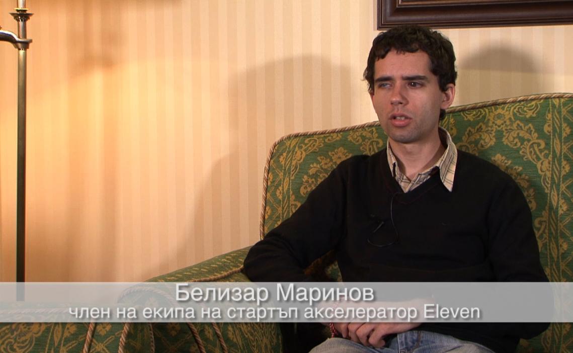 Белизар Маринов